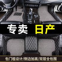 汽车脚垫专用于日产尼桑骊威骐达阳光轩逸19款逍客东风日产全包围