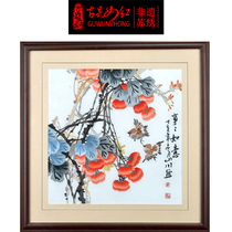 Ancient Wu female red pure handmade embroidery product hanging painting Suzhou embroidery living room painting Chinese Xuan Guan decorative painting restaurant painting