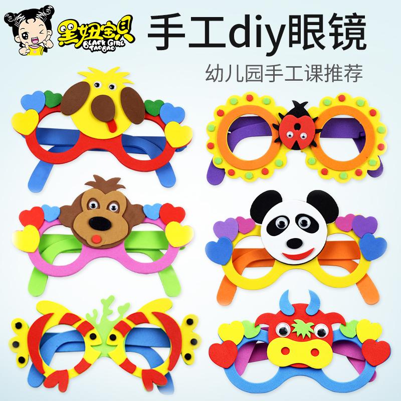 Детские игрушки Артикул 538769709152