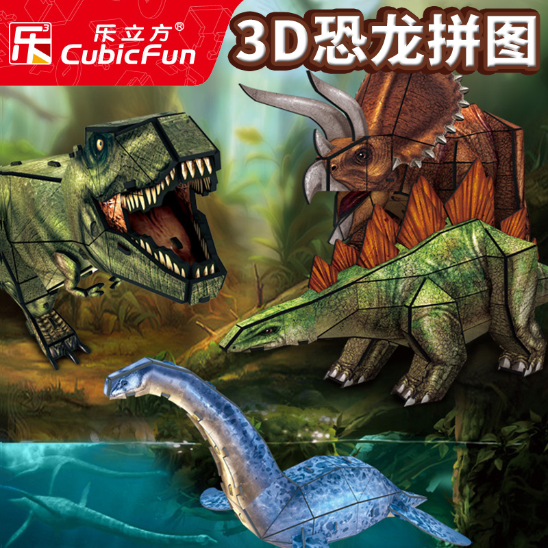 3D stereoscopic puzzle music cube animal puzzle childrens toy assembly dinosaur puzzle intelligence toy king dragon