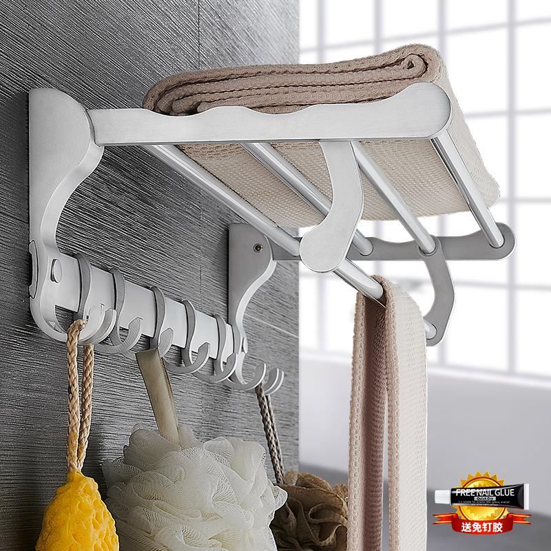 毛巾架浴室置物架卫生间壁挂浴巾架厕所折叠收纳卫浴太空铝免打孔