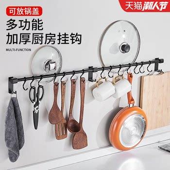 【申梵】免打孔太空铝厨房挂钩置物架