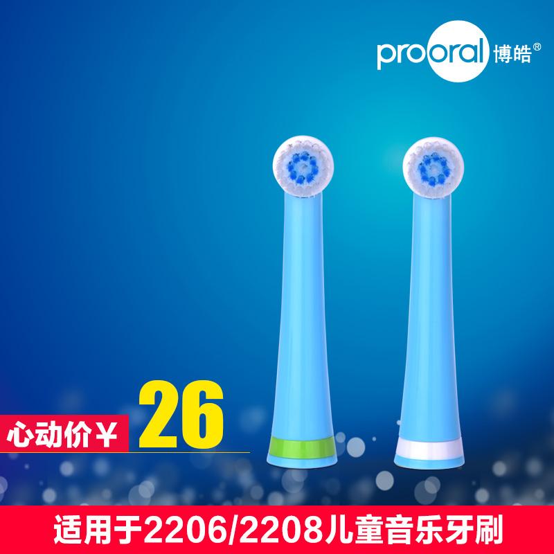 Prooral/ богатые белый электрический зубная щетка глава 2916 подходит для богатые белый электрический зубная щетка 2206