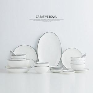 家用新款纯色吃饭碗圆盘鱼盘骨碟子创意日韩陶瓷餐具北欧简约大碗