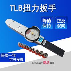 扭矩测试仪扳手TLB 0-20000N.m 扭力计