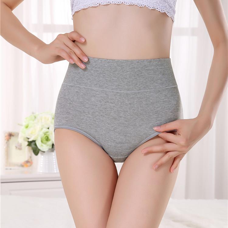 5条装纯棉高腰收腹棉质三角裤头满19元可用2元优惠券