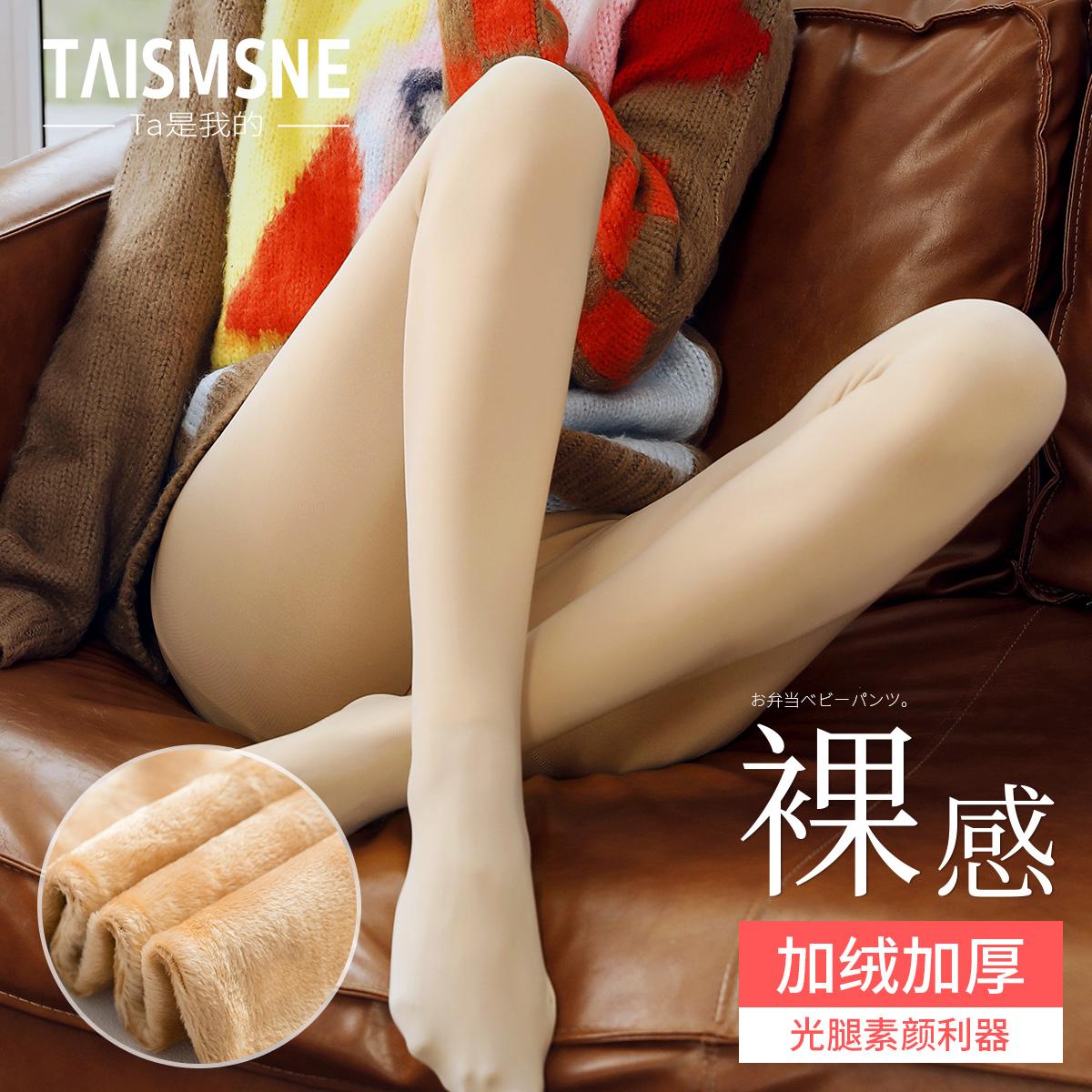 丝袜女秋冬款肉色打底裤女款加绒加厚款光腿神器隐形裸感连裤袜