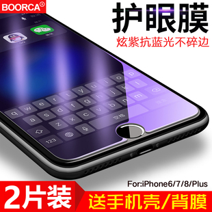 iphone7钢化玻璃膜苹果6S钢化膜6Plus六防指纹8蓝光手机贴膜8Plus苹果X玻璃膜iPhone5 5s高清7Plus保护X防摔