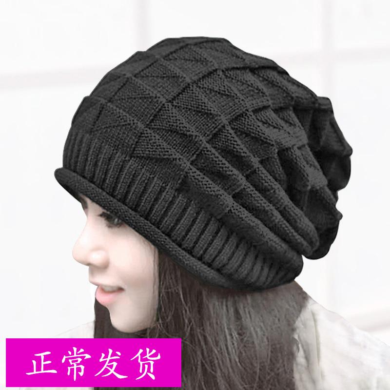 Black woolen hat womens knitting hat autumn and winter pile hat headgear with plush versatile mothers hat