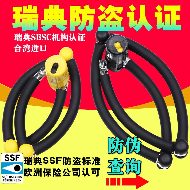 台湾立兆LJ抗液压剪山地自行车锁折叠四节电动摩托车 防盗便携式