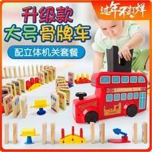 子供の電気ドミノパズル・ブロック大ドミノおもちゃのライセンスを自動的ロケット小さな木製の電車