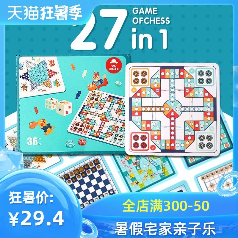 Шахматы / Игры с фишками Артикул 602459364974