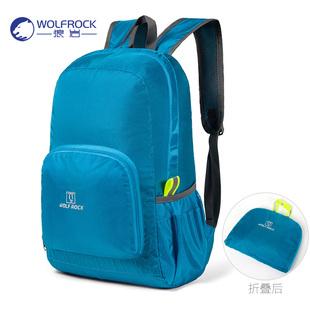 男女款 可折叠双肩包轻便户外登山包旅行包便携防水 狼岩皮肤包