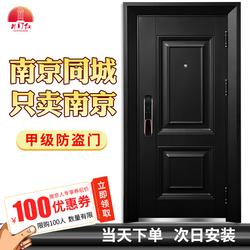 开门红10公分甲级防盗门家用指纹锁