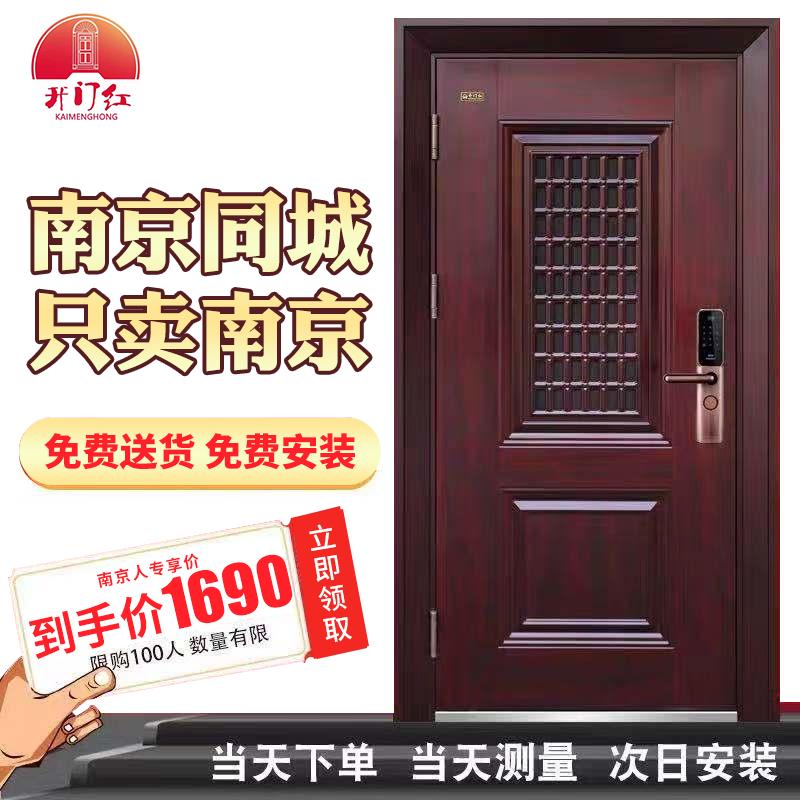 Входные двери Артикул 576569334556