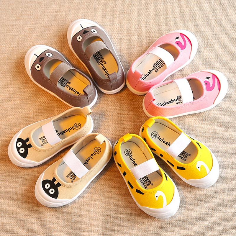 春秋季宝宝幼儿园室内鞋小童儿童帆布鞋一脚蹬男女童鞋1-3岁鞋子2