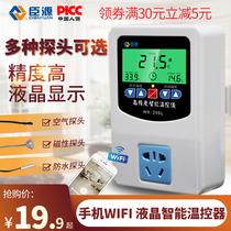 臣源智能溫控器開關可調溫度電子控制溫度儀器數顯字定時220V插座