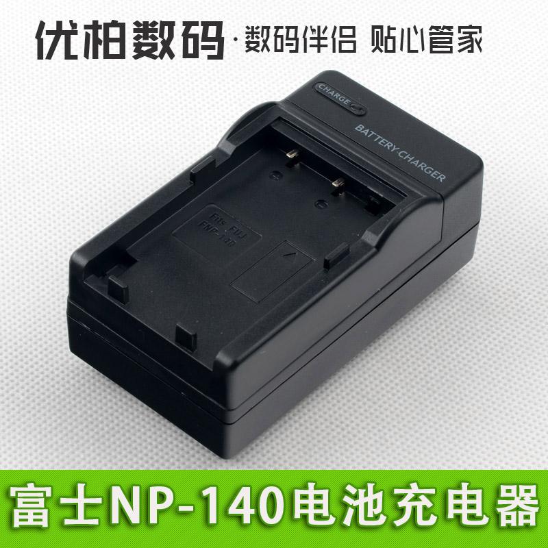 适用 富士 S100FS S100 S205EXR S205 S200 NP-140 相机充电器