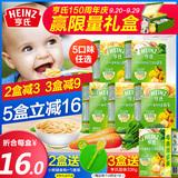 亨氏婴儿面条宝宝辅食无添加无盐面条营养铁锌钙儿童面条6-36个月