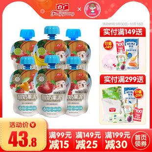 方广辅食婴儿酸奶水果汁泥吸吸乐6个月1岁宝宝水果泥儿童零食6袋价格