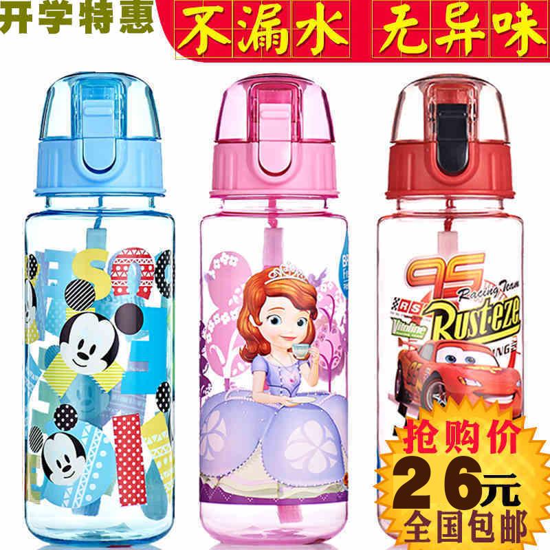 迪士尼塑料杯直飲杯學生便攜 水壺 兒童水杯子米奇背帶水壺