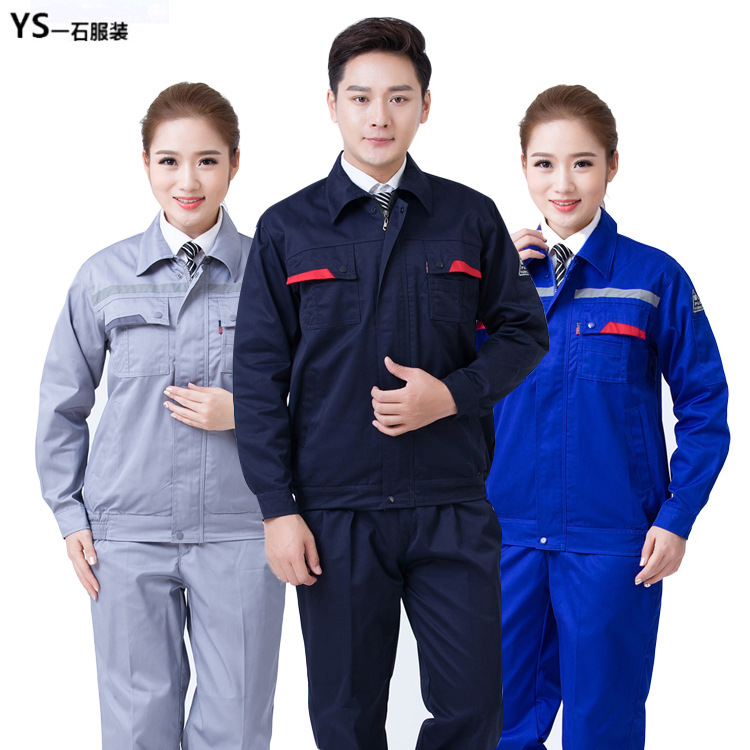 Anti static labor uniform long sleeve autumn and winter clothes gas station work clothes railway road and Bridge electrician supervision uniform tooling