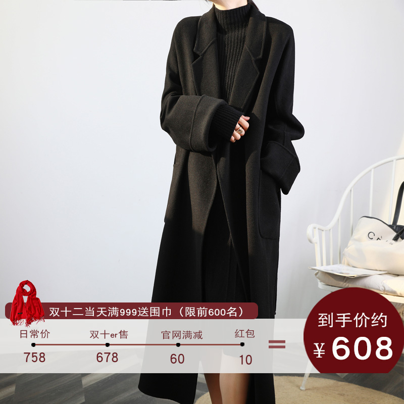 赫本风黑色显瘦双面羊绒羊毛呢子大衣女长款慵懒睡袍双面毛呢外套