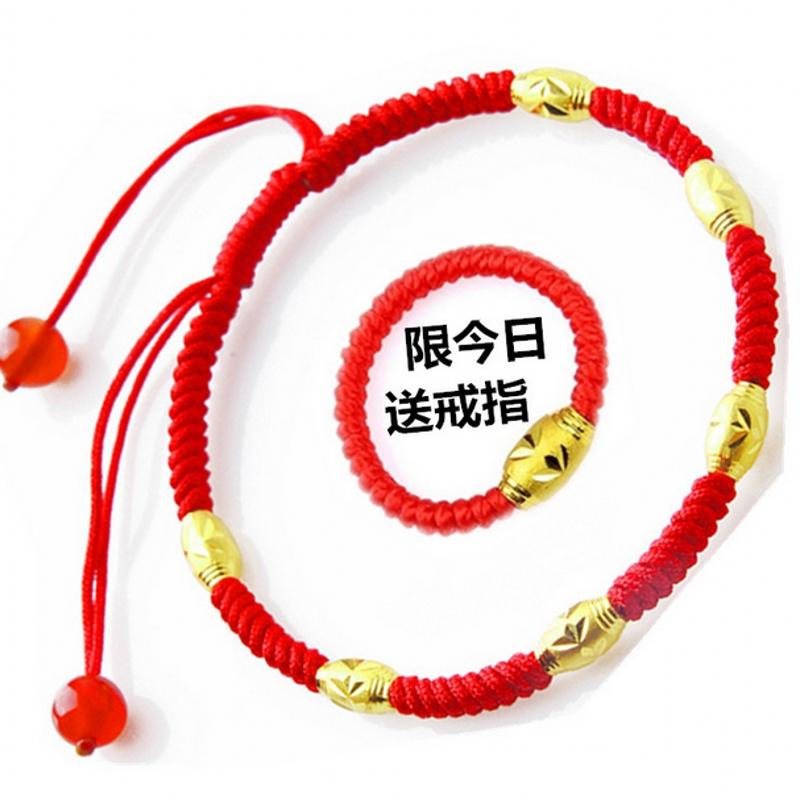 红绳手绳黄金转运珠手链本命年手工编织男女开光避邪diy绳子手链