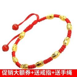 红绳黄金金珠转运珠玉珠玛瑙珠脚链本命年手工编织男女款红绳脚绳