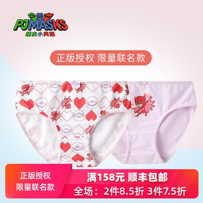 Пижамы детские / Трусы Артикул 600749672454