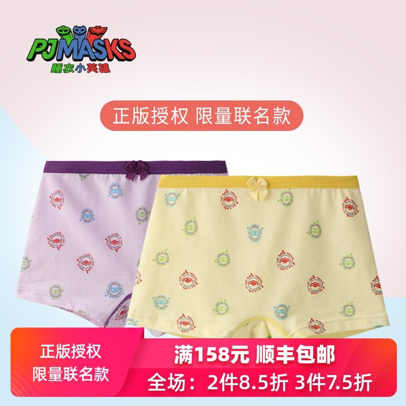 Пижамы детские / Трусы Артикул 601184034719