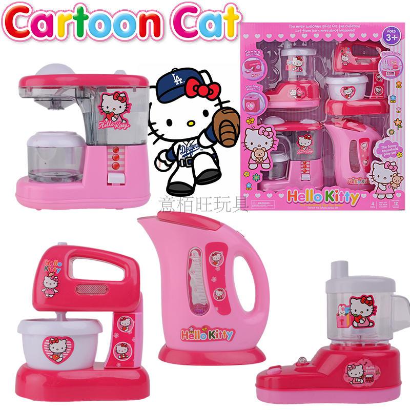 卡通hellokitty仿真家电儿童过家家玩具果汁机咖啡机厨具女孩玩具