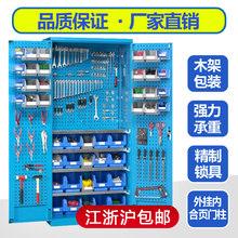 Комплект в коробке / автомобиля > Инструмент кабинет.