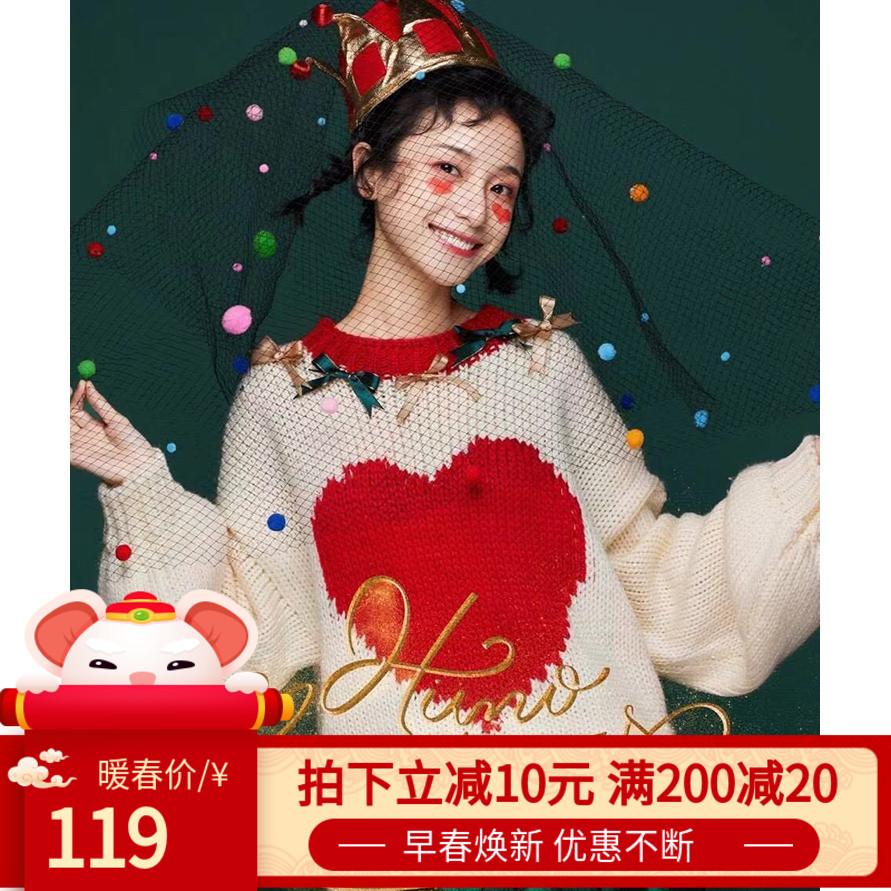 明星同款毛衣女圆领套头上衣2020春季新款韩版撞色爱心图案针织衫