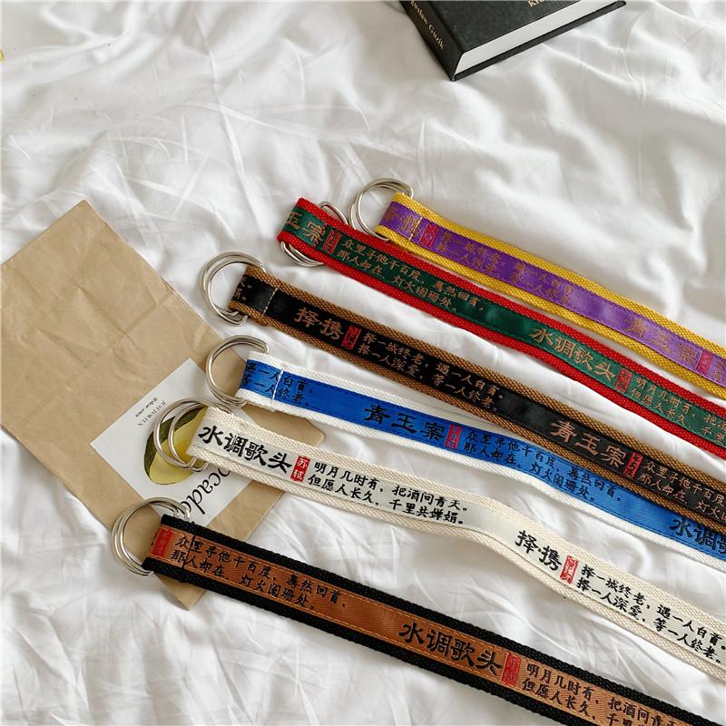 Мужские текстильные ремни Артикул 597059507471