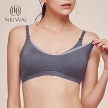 孕婦孕期舒適透氣 NEIWAI內外零憂哺乳內衣女無鋼圈文胸薄款