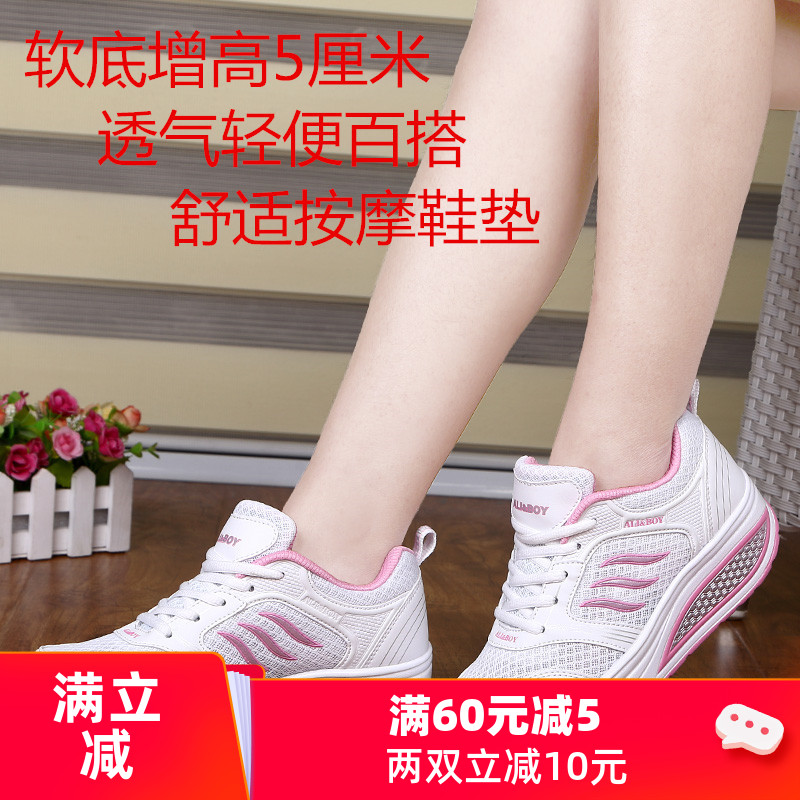 Spring and autumn womens sports shoes slope heel thick bottom sponge cake tourist shoes breathable mesh rocking shoes leisure running shoes summer