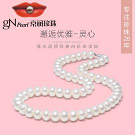 京润珍珠项链灵心 扁圆强光白色淡水全珠链 送妈妈送婆婆珠宝首饰图片