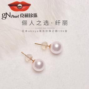 京润珍珠纤丽正圆18k金日本耳钉