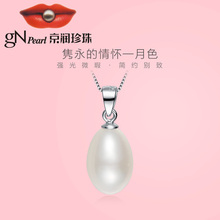 Jingrun pearl pendant moonlight silver chain pendant pearl necklace for girlfriend birthday present mother jewelry