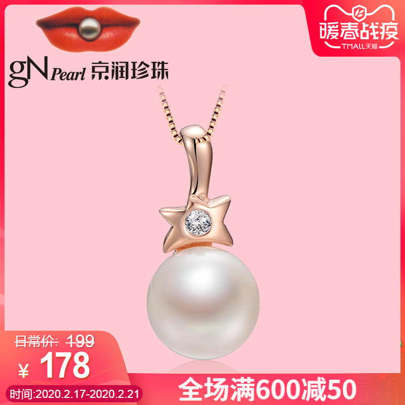 Jingrun pearl pendant Xingya S925 silver fashion Freshwater Pearl Pendant Necklace 7-8mm jewelry for girlfriend