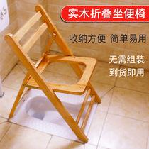 实木老人残疾产孕妇拉屎上厕所坐便椅可折叠坐便器家用柏木质凳子