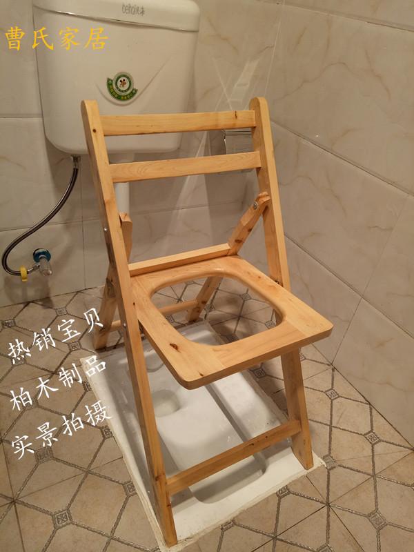 Дерево старики инвалид болезнь свойство беременная женщина тянуть фекалии на туалет мелкий стул складные туалет домой кипарис деревянный стул