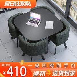 简约接待桌椅组合洽谈桌店铺会客桌椅办公室休闲小圆桌方餐桌北欧