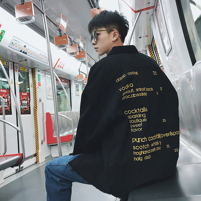 秋季新款青少年韩版字母刺绣休闲潮流外套Y110P95限价108