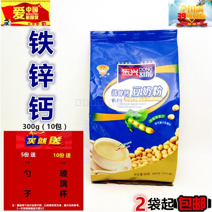 【2袋起包�]】�|�d�F�\�}豆奶粉300g(10包)含糖黑��江�化美味