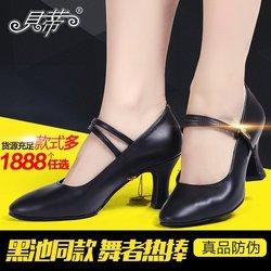 软牛皮贝蒂舞鞋119女式摩登舞鞋交谊舞鞋国标舞鞋拉丁舞鞋广场舞