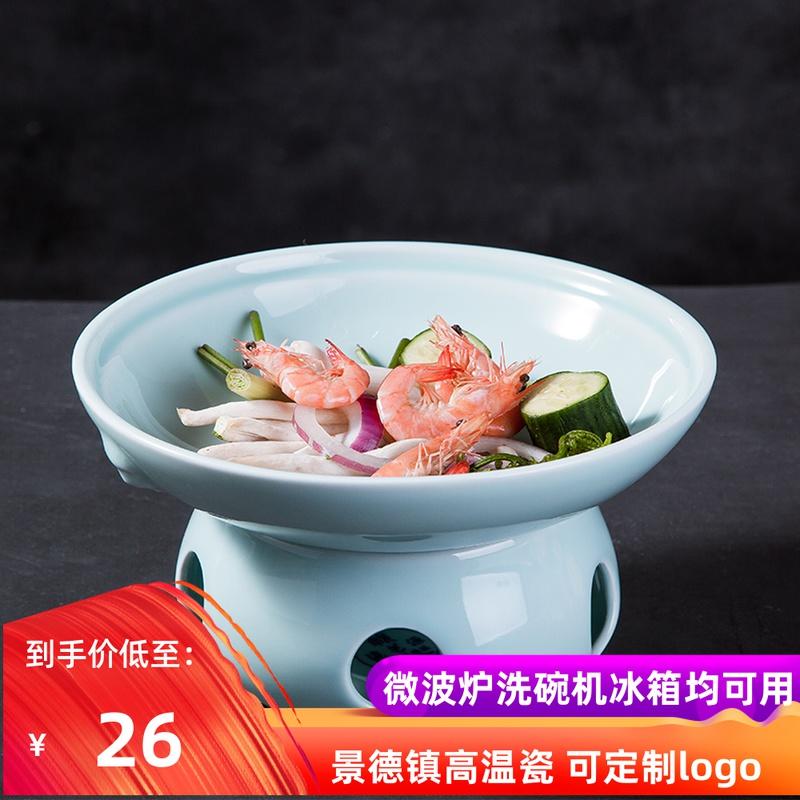 影青陶瓷酒精炉碗 蜡烛加热炉 酒店高温餐具商用明炉保温汤碗菜碗