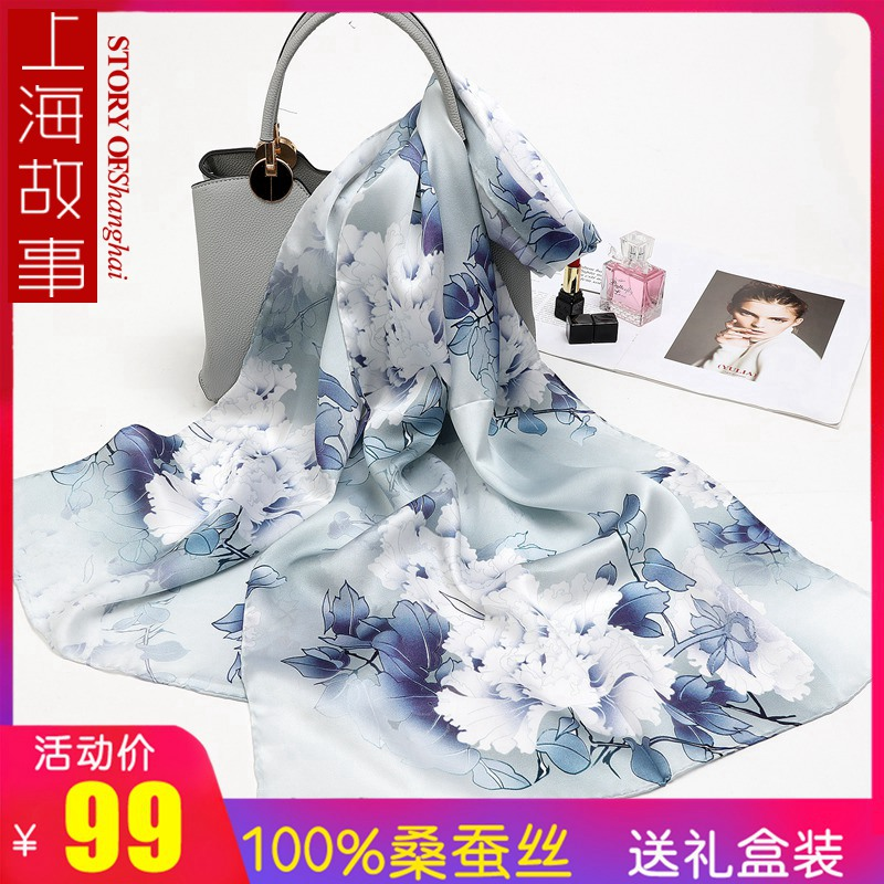 Shanghai story silk scarves womens spring and summer thin versatile mulberry silk scarves mothers middle-aged long shawl silk