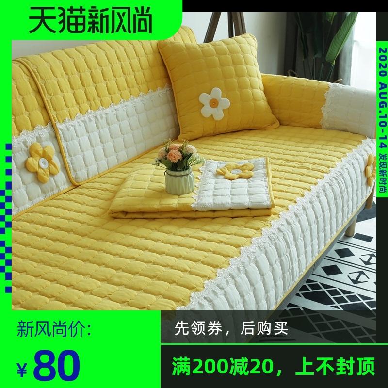 纯棉夏季沙发垫四季通用北欧现代简约防滑坐垫布艺沙发套纯色定做